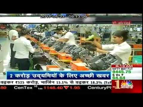 Narayan talks about increase in Capital Subsidy under CLCSS for SC/ST SMEs