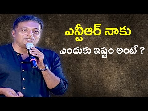Prakash Raj Speech || ISM Movie Audio...