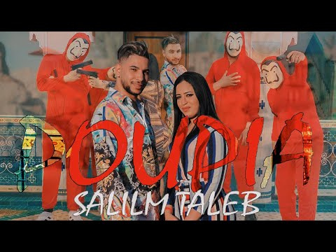 Salim Taleb - Poupia ( Exclusive Music Video)|سليم الطالب -بوبيا
