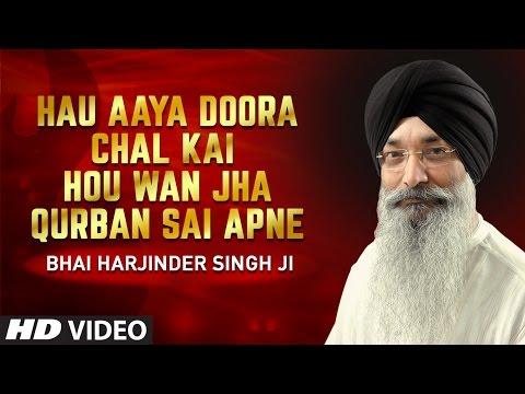 Bhai Harjinder Singh Ji - Hau Aaya Doora Chal Kai - Hou Wan Jha Qurban Sai Apne