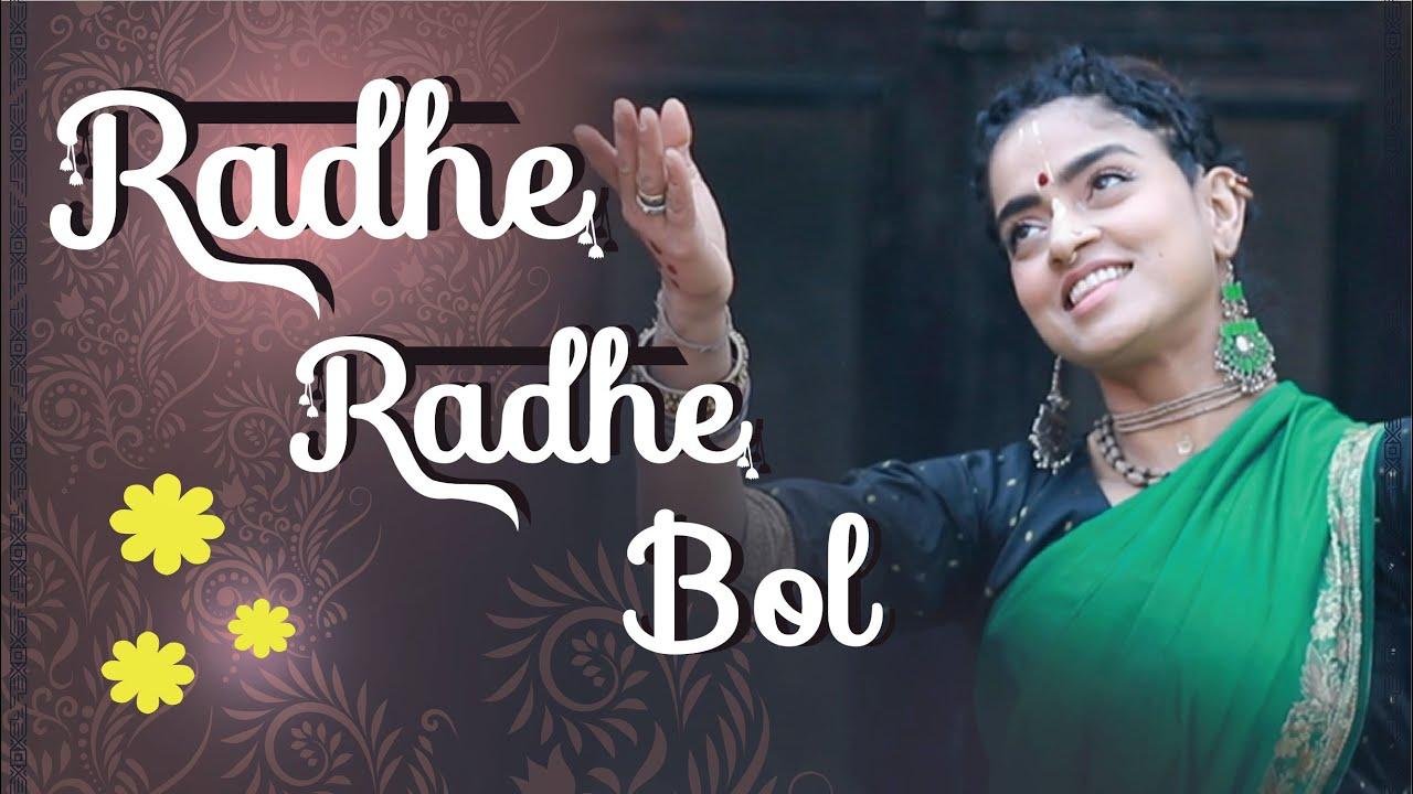 Radhe Radhe Bol Radhe Radhe - Kumbh Mela 2021 - DANCING CHANTS - Madhavas Rock Band