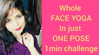 Face Yoga for Anti ageing Glowing youthful Skin: Mother