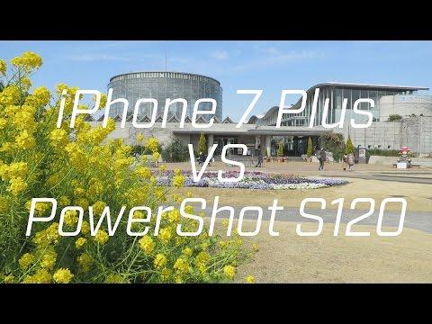 Canon PowerShot S120 VS iPhone7 Plus ( 三陽メディアフラワーミュージアム )