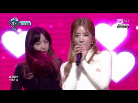 [161020] APINK - ONLY ONE @ Mnet MCountdown [1080i]