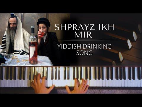 Shprayz Ikh Mir - Yiddish Drinking Song for Piano + PIANO SHEETS