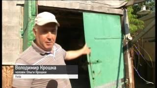 Зсув ґрунту на Андріївському узвозі в Києві