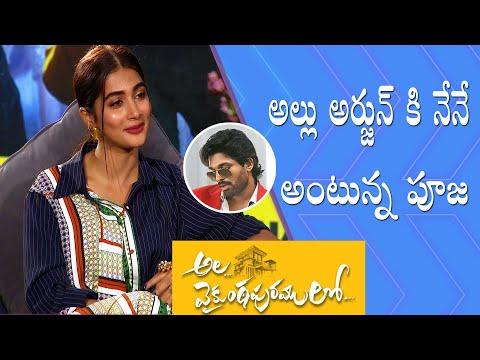 pooja-hegde-interview-||-ala-vaikunta-puram-lo-||-allu-arjun-||-trivikram-||-ortv-telugu