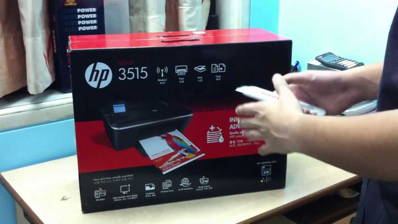 Hp Desk Jet 3515 All In One Wireless Printer Unboxing