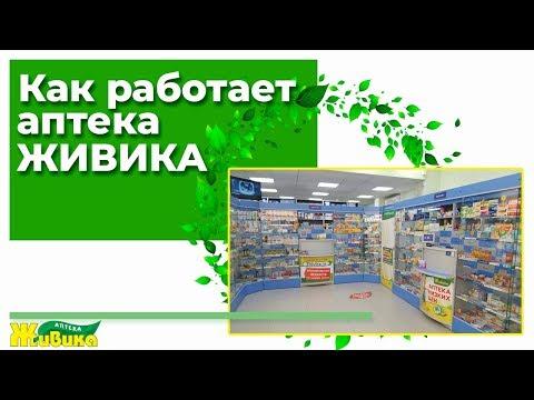 Правда о работе фармацевта в аптеке