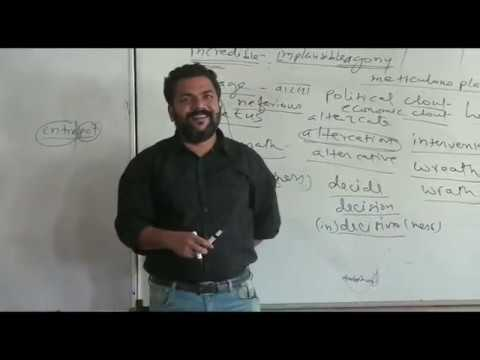 Introduction to Banking English New Pattern by Pradeep Patil Sir YashWin Education, Part 1