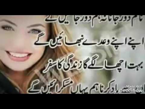 Best and Love Urdu Poetry by Tahir Nazir FM 100 Pakistan