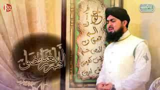 Amad E Ramzan Hai By Faraz Attari   New HD Kalam 2018