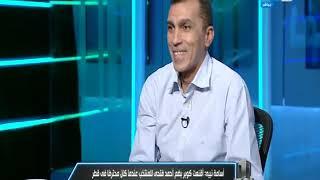 اسامة نبيه : كوبر قالي انت بتكلم عن احمد فتحي اكتر من ابنك