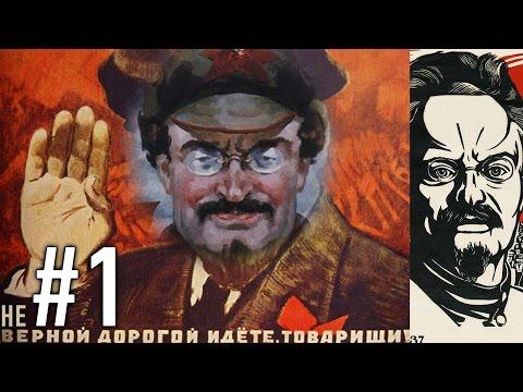 Обзор мода Гражданская война в России 1917-1922 [Mount & Blade: Warband] - Черный Анархист Персик