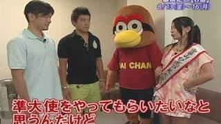 川村ゆきえがなぜか富山記念PR大使に!?その珍道中とは。。。超人気グラ...