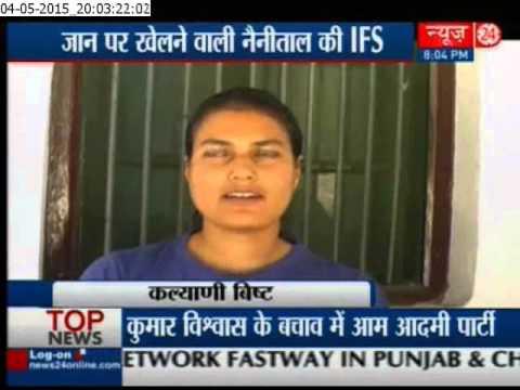 Trainee IFS Officer Kalyani Allegedly Threatened By Mining Mafia In Uttarakhand