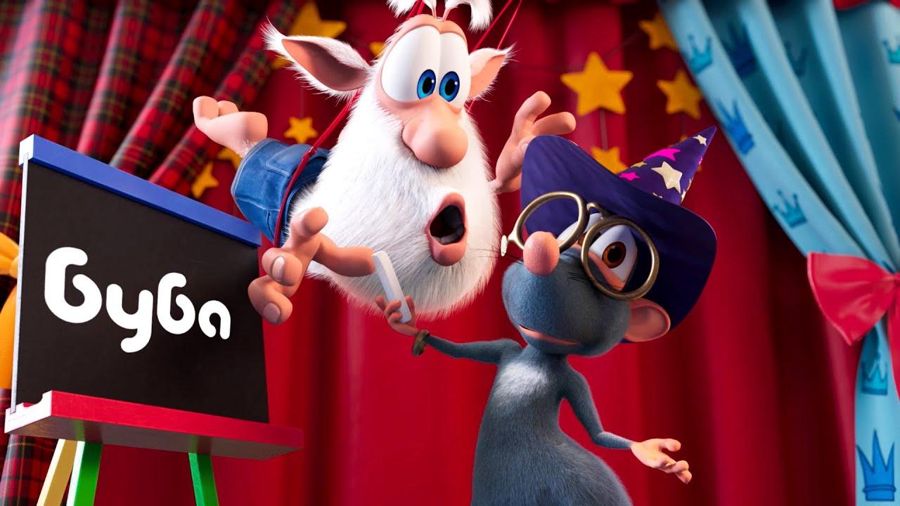 Буба ✨ Волшебные таинственные приключения 💠 Подборка - Весёлые мультики для детей - Буба МультТВ