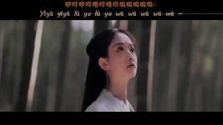 醉 (Drunk) - 三無 (MarBlue ) [Pinyin] (Letra Español-Chino (hànzì))