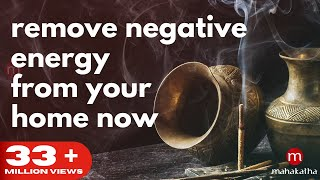 POWERFUL MUSIC TO REMOVE NEGATIVE ENERGY FROM HOME - FEAT KHARAHARAPRIYA RAAGA