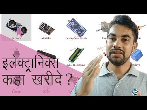 Where To Buy Electronic Components Online in India