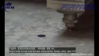1000W fiber laser cutting 12mm carbon steel