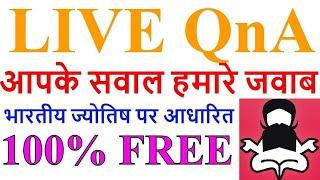 Motu Lala Astrology Free Astrology Consultation