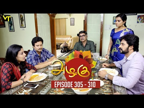 Azhagu Tamil Serial latest Full Episode 305 - 310 telecasted on Sun TV. Azhagu Serial ft. Revathy, Thalaivasal Vijay, Shruthi Raj and Mithra Kurian in lead roles. Azhagu serial Produced by Vision Time, Directed by ON Rathnam, Dialogues by Jagan.   Azhagu serial deals with the nuances of love between a husband (Thalaivasal Vijay) and wife (Revathi), even though they have been married for decades, and have successful and very strong individual personas.     Subscribe for latest Azhagu Episodes - http://bit.ly/SubscribeVT Like us on - https://www.facebook.com/visiontimeindia
