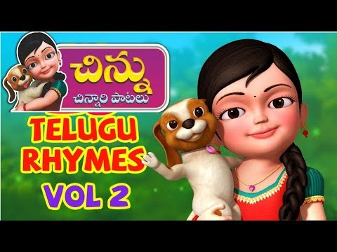 Chinnu Telugu Rhymes Collection for Children Vol. 2 | Infobells