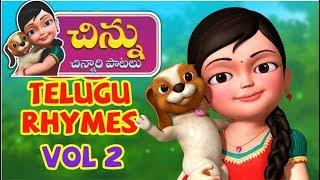 Chinnu Telugu Rhymes Collection for Children Vol. 2 | Infobells