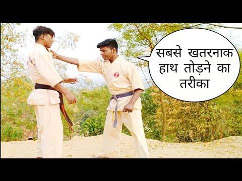 दुश्मन सामने से पकड़ ले तो क्या करें  Self defense techniques  Shahabuddin karate