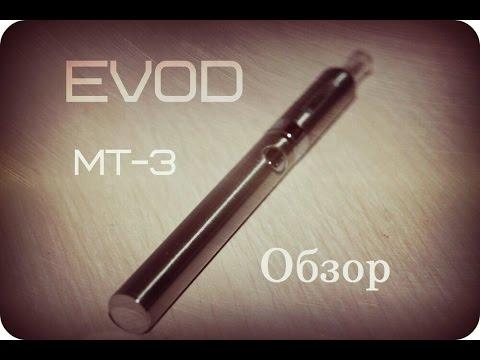 Evod Mt3 Инструкция На Русском - фото 10
