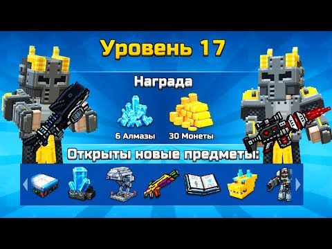 Pixel Gun 3D - #18 НУБ БЕЗ ДОНАТА 👽 ФОБОС 2 (481 серия)