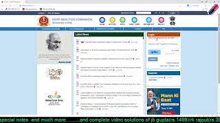 SSC JE Modify exam centers