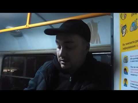 Обращение сотрудника Киевпастранс к пассажирам, или что вообще происходит в столице. #коронавирус