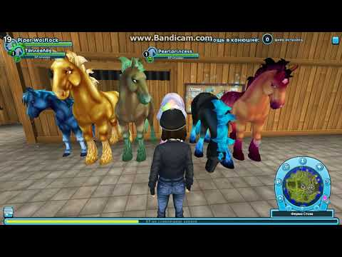 Buying all the JWH!!! Star Stable | Jorvik Wild Horses!
