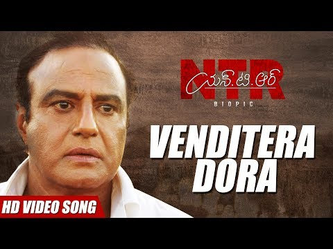 Venditera Dora Video Song | NTR Biopic Video Songs - Nandamuri Balakrishna | MM Keeravaani