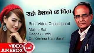 Hits Song Video Jukebox || Music Plus