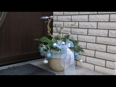 Weihnachts Dekoration für den Hauseingang selber basteln .
