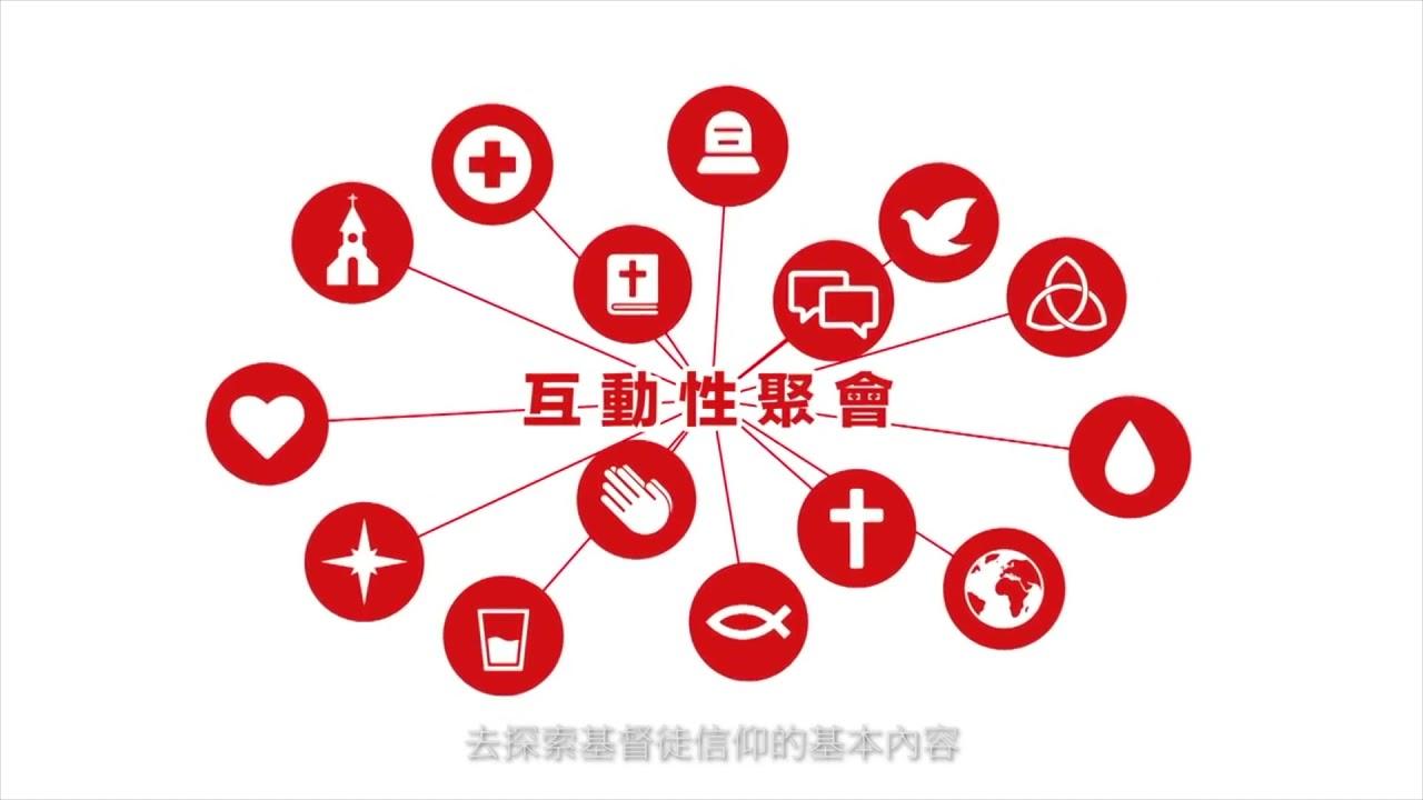 什麼是啟發 英文發音 中文字幕 - YouTube