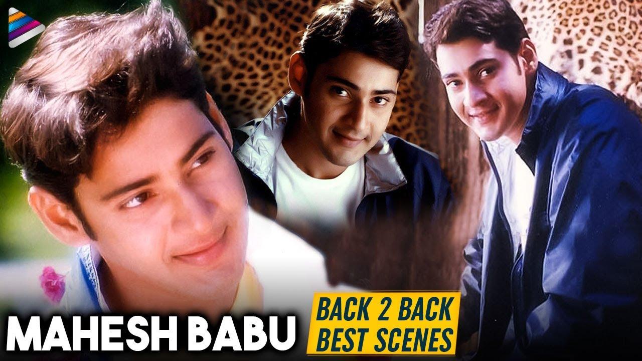 Mahesh Babu B2B BEST SCENES | Yuvaraju Telugu Movie | Simran | Sakshi Shivanand | Mahesh Babu