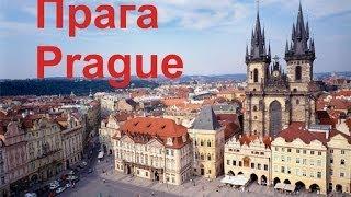 видео Город #Прага фото достопримечательностей