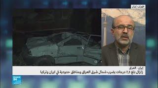 عدد ضحايا الزلزال في مناطق حدودية بين العراق وإيران في ارتفاع
