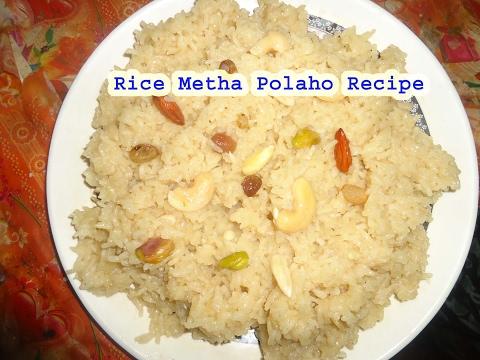 rice-pulaho-recipe-in-hindi-english