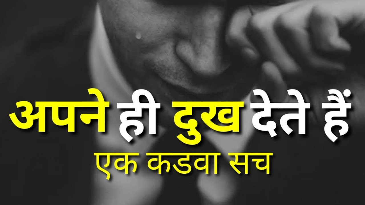 Amazing inspirational Heartbreak quotes Best Motivational speech in Hindi video New Life