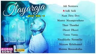 Ilayaraja Tamil Hits| Ilayaraja Songs | Ilayaraja super hit songs | Vol 6 | Audio Jukebox