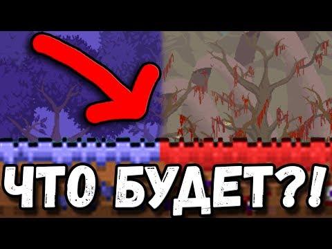 130 УДИВИТЕЛЬНЫХ ФАКТОВ И ФИШЕК О ТЕРРАРИИ!/Terraria