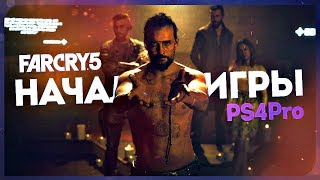 OUTLAST II С ПУШКАМИ! ● Превью FAR CRY 5 #1 [PS4 Pro, 4K]