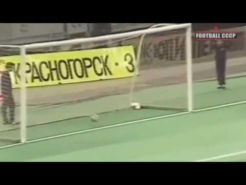5 Тур Чемпионат СССР 1988 Спартак Москва-Шахтер Донецк 2-2