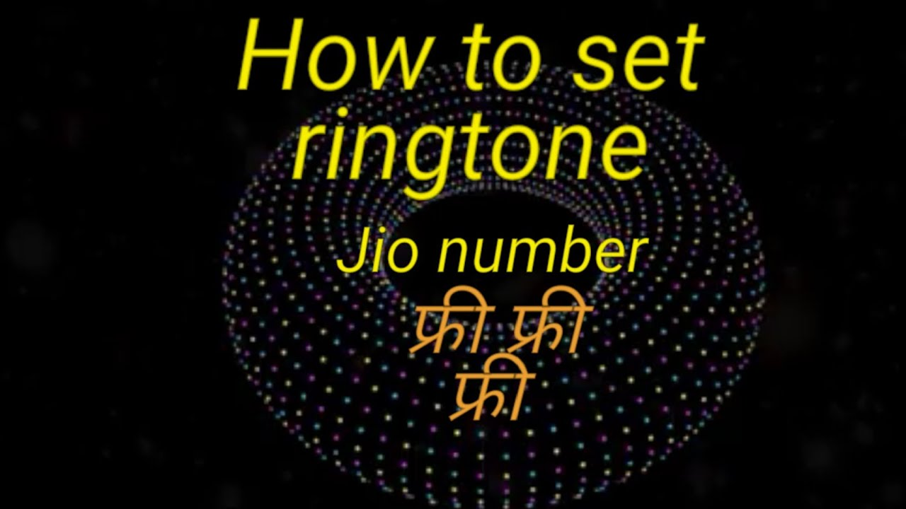 how to i know my jio number