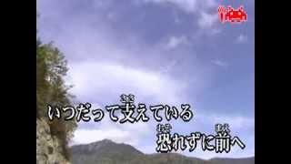 NAMIE AMURO - Fight Together [ KARAOKE ]